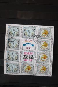 Albanien, CEPT EUROPA-UNION-Symphatieausgabe KSZE Kleinbogen II, 1991