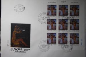 Jugoslawien CEPT EUROPA-UNION 1993, Kleinbogen auf FDC