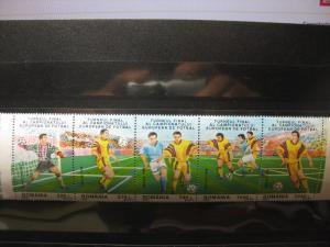 Rumänien, Fußball - EM 1996, Zusammendruck, 5er-Streifen