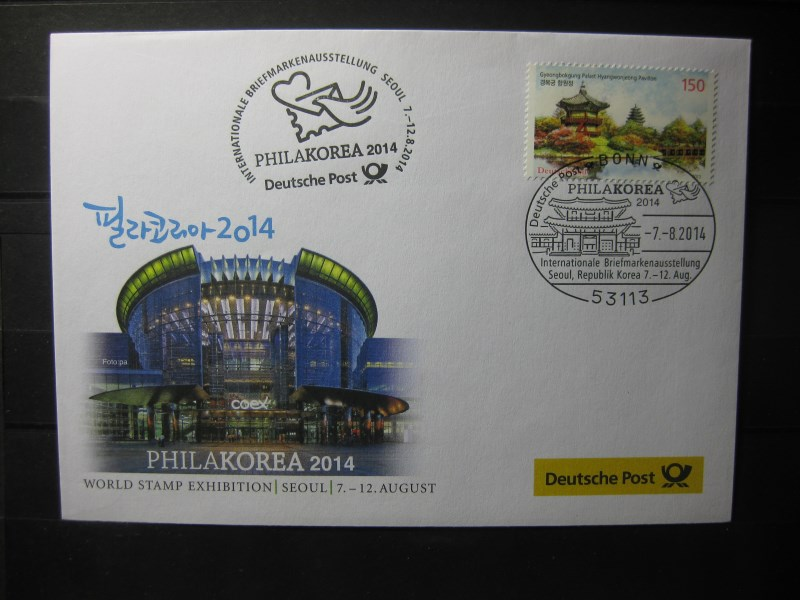 Messebrief, Ausstellungsbrief Deutsche Post: World Stamp Exhibition PhilaKorea 2014, Seoul