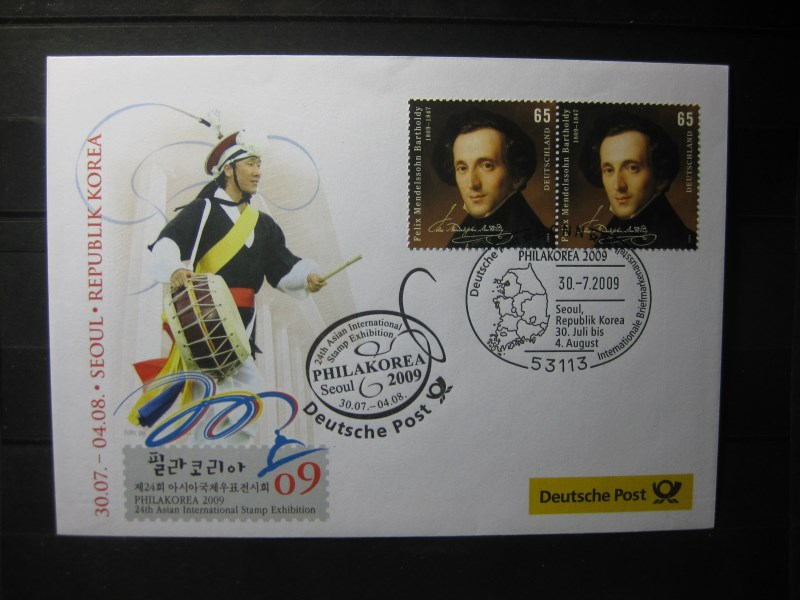 Messebrief, Ausstellungsbrief Deutsche Post: World Stamp Exhibition PhilaKorea 2009, Seoul