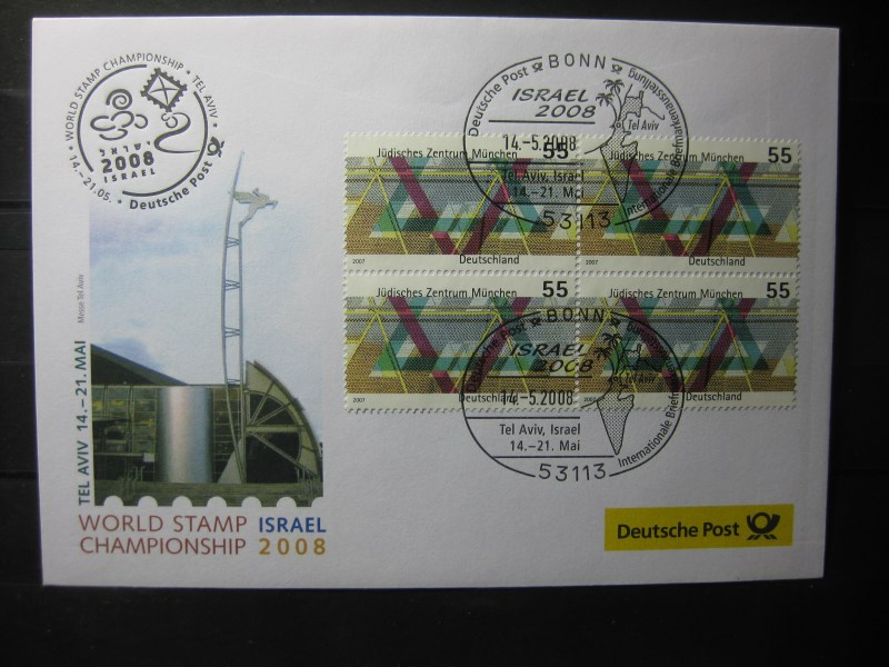 Messebrief, Ausstellungsbrief Deutsche Post: World Stamp Championship Israel 2008, Tel Aviv 2008