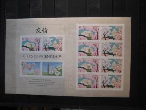 USA, Kleinbogen: Gifts of Friendship, 2015