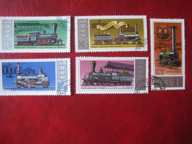 UdSSR; Eisenbahn; 5 Werte