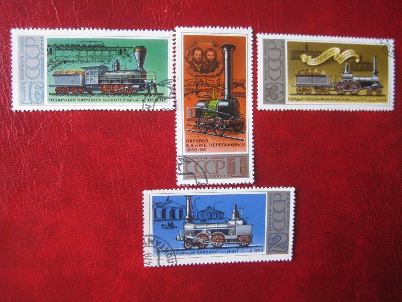 UdSSR; Eisenbahn; 4 Werte