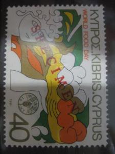 SPECIMEN Muster Mustermarken Zypern (gr.) Welternährungstag 1981