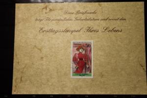 13.4.1977; Personalisierte Geburtstagskarte; Personalisierte Ersttagskarte; Personalisierte Geburtskarte