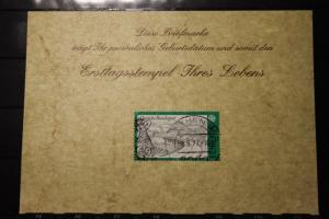 8.8.1977; Personalisierte Geburtstagskarte; Personalisierte Ersttagskarte; Personalisierte Geburtskarte