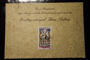 18.2.1977; Personalisierte Geburtstagskarte; Personalisierte Ersttagskarte; Personalisierte Geburtskarte