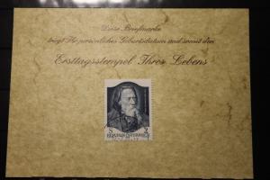 12.7.1977; Personalisierte Geburtstagskarte; Personalisierte Ersttagskarte; Personalisierte Geburtskarte