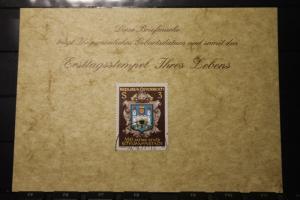 10.6.1977; Personalisierte Geburtstagskarte; Personalisierte Ersttagskarte; Personalisierte Geburtskarte