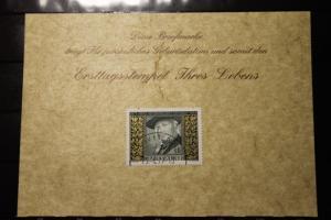 29.4.1977; Personalisierte Geburtstagskarte; Personalisierte Ersttagskarte; Personalisierte Geburtskarte