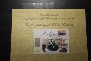 8.4.1997; Personalisierte Geburtstagskarte; Personalisierte Ersttagskarte; Personalisierte Geburtskarte