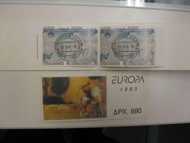 CEPT 1993 Griechenland Markenheft MH 16
