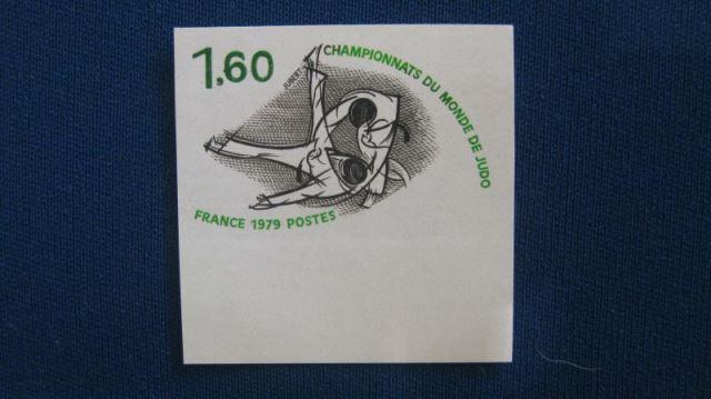 Michel-Nr. 2182 U ** ungezähnt geschnitten 1979 Judo-WM