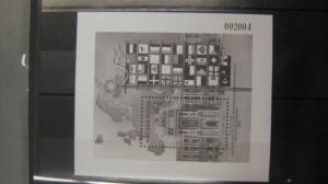 CEPT-Mitläufer EUROPA-UNION-Symphatieausgabe KSZE Ungarn Schwarzdruck des Blockes 3844 von 1986