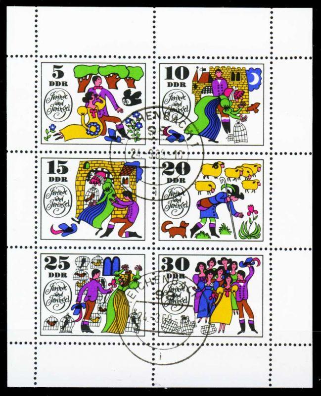 DDR 1969 Nr 1450KB-1455KB gestempelt KLEINBG 2BFF4A