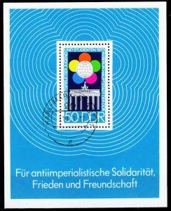 DDR 1973 Block 38 gestempelt 2C28D6