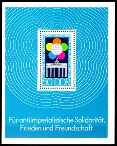 DDR 1973 Block 38 postfrisch S2D06DE