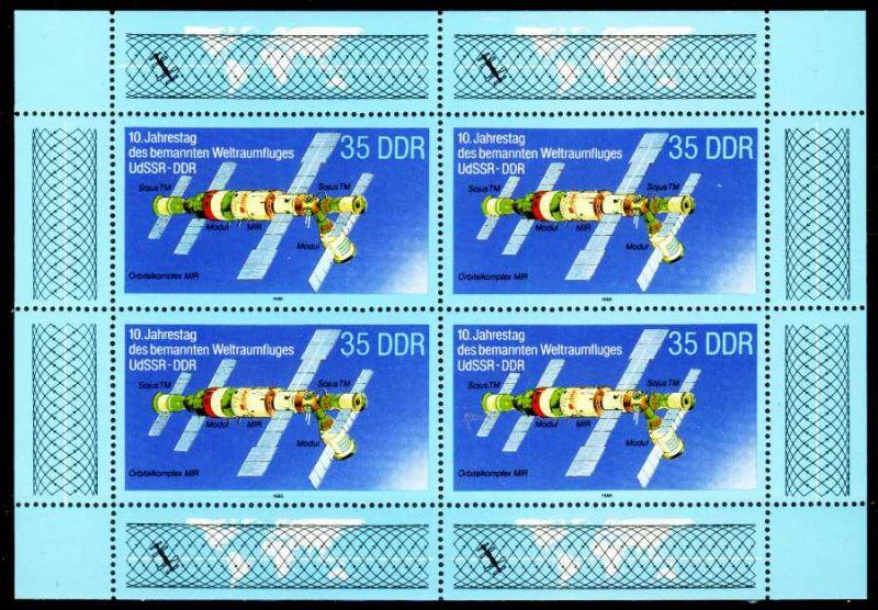 DDR BLOCK KLEINBOGEN Nr 3192KB postfrisch KLEINBG S518FBE