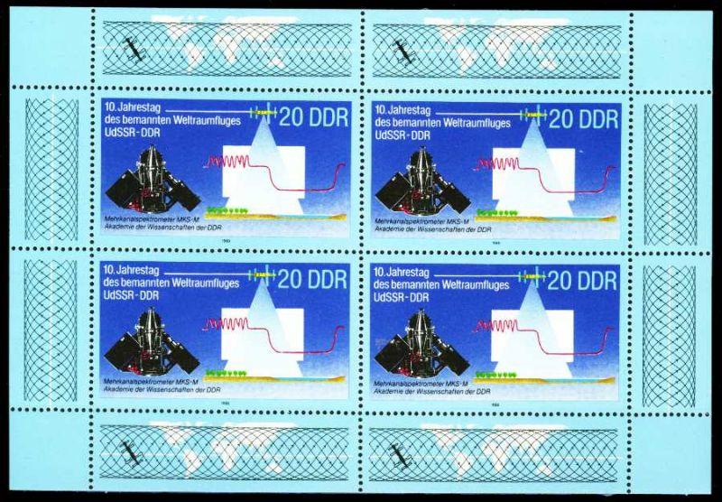 DDR BLOCK KLEINBOGEN Nr 3191KB postfrisch KLEINBG S9F0232