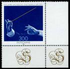 BRD 1998 Nr 2025 postfrisch ECKE-URE 6C95DA