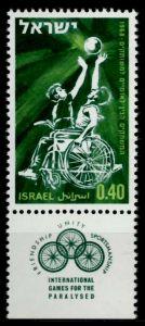 ISRAEL Nr 432-TAB postfrisch S561266