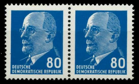 DDR 1967 Nr 1331axII postfrisch WAAGR PAAR 8DBBB2