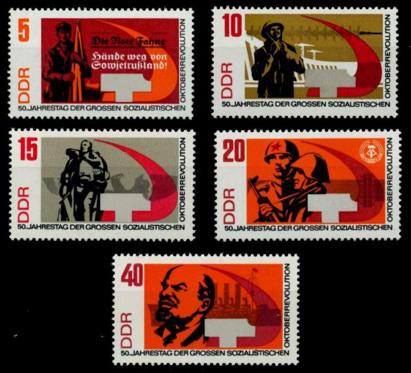 DDR 1967 Nr 1312-1316 postfrisch SFE73BA 0