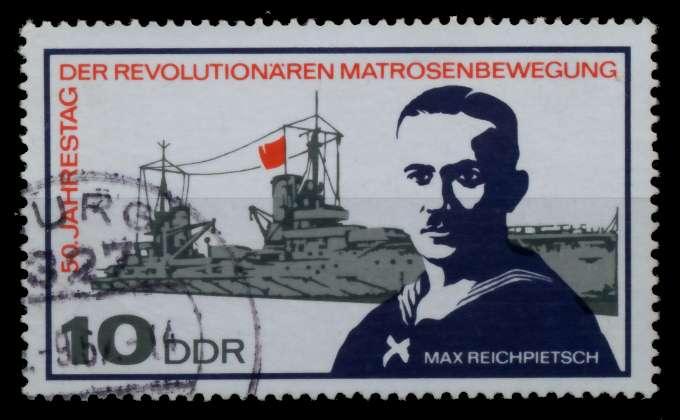 DDR 1967 Nr 1308 gestempelt 90B0AA 0