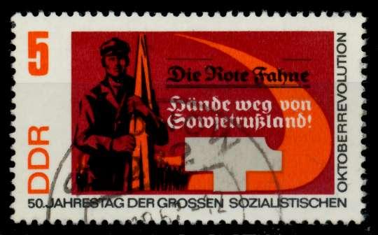 DDR 1967 Nr 1312 gestempelt 90B12A 0