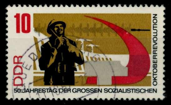 DDR 1967 Nr 1313 gestempelt 90B202 0