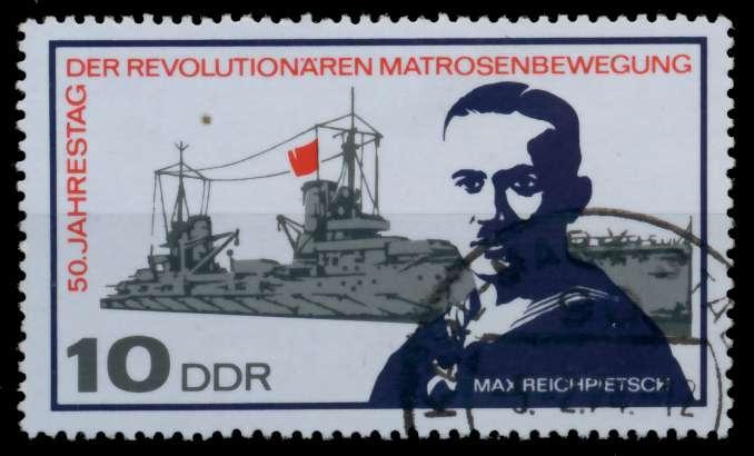 DDR 1967 Nr 1308 gestempelt 90B20A 0