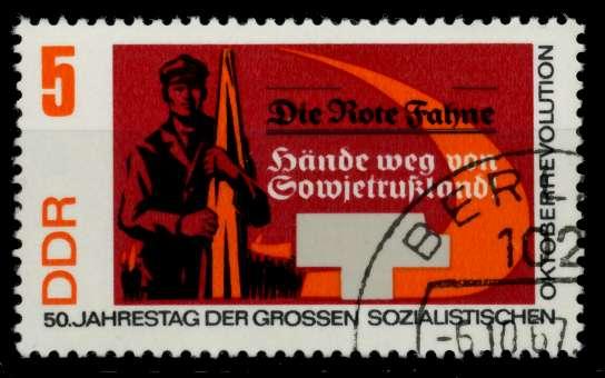 DDR 1967 Nr 1312 gestempelt 90B21E 0