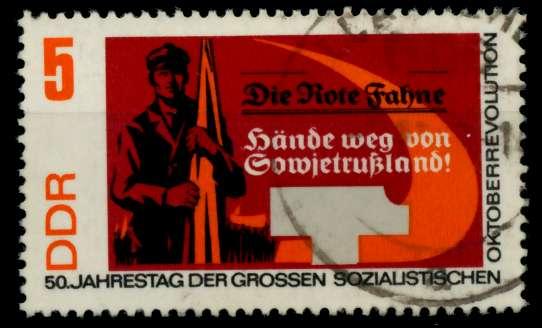 DDR 1967 Nr 1312 gestempelt 90B25E 0