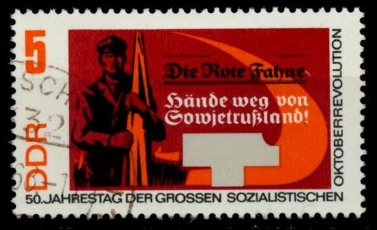 DDR 1967 Nr 1312 gestempelt 90B306 0