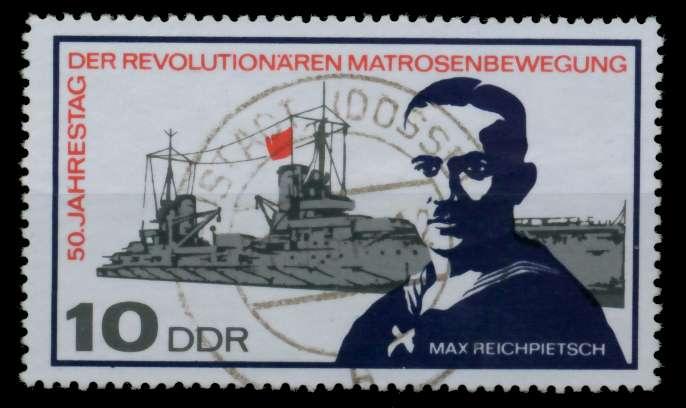 DDR 1967 Nr 1308 zentrisch gestempelt 90B316 0