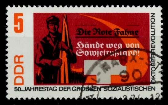 DDR 1967 Nr 1312 gestempelt 90B366 0