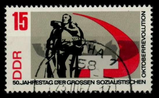 DDR 1967 Nr 1314 gestempelt 90B386 0