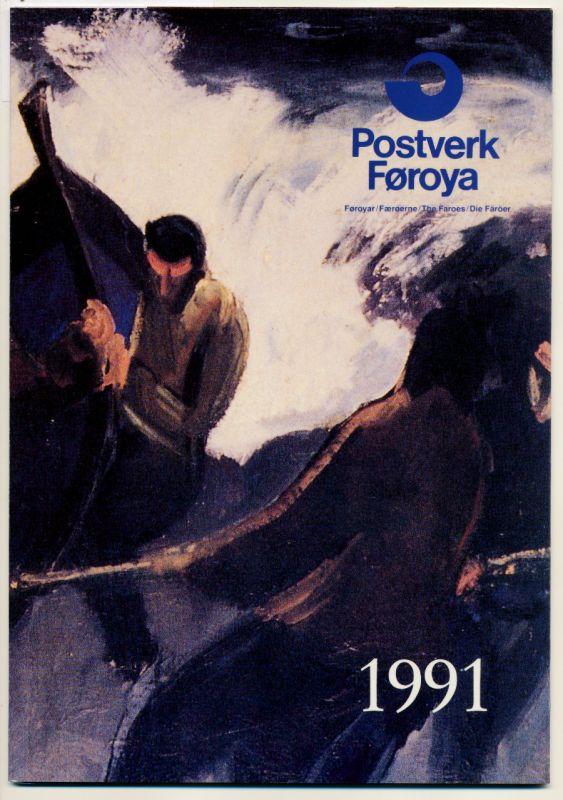 FÄRÖER Nr 211-226 postfrisch JAHRGANG S031D4E 0
