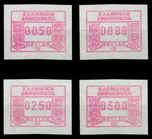 GRIECHENLAND ATM Nr ATM2-0050-ATM2-0300 postfrisch 91E716