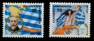GRIECHENLAND Nr 1696A-1697A postfrisch 91E7E6