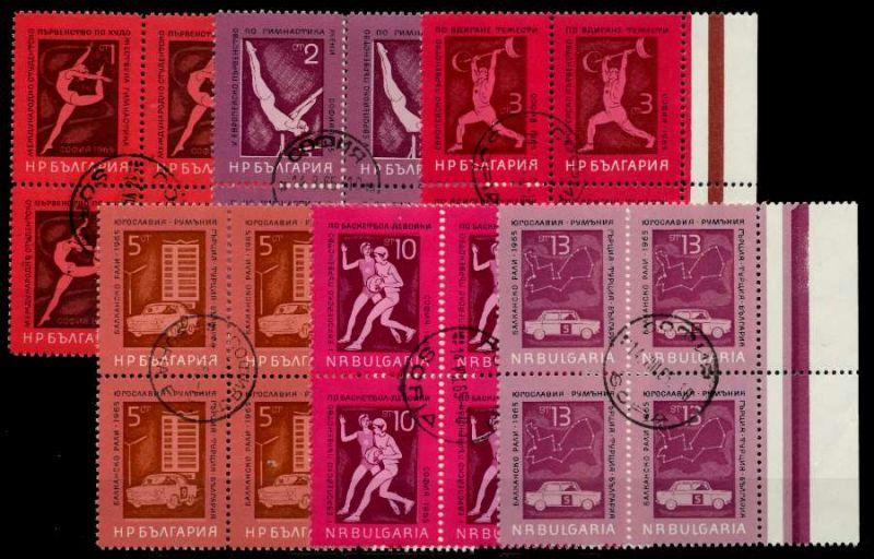 BULGARIEN Nr 1558-1563 zentrisch gestempelt VIERERBLOCK ECKE- 92A2C6