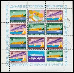 BULGARIEN Nr 2652-2653 zentrisch gestempelt KLEINBG 92A312