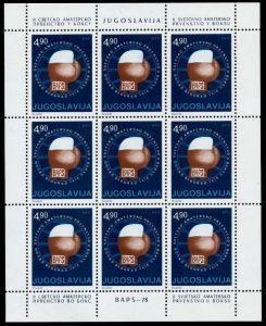 JUGOSLAWIEN Nr 1727KB postfrisch KLEINBG 933FC6