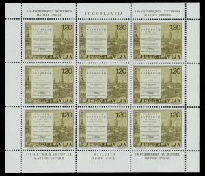 JUGOSLAWIEN Nr 1584A-KB postfrisch KLEINBG 93400A