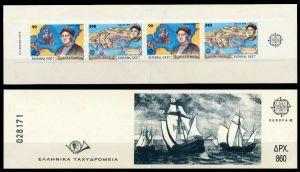 GRIECHENLAND MARKENHEFT Nr MH 15 postfrisch 93D7C6