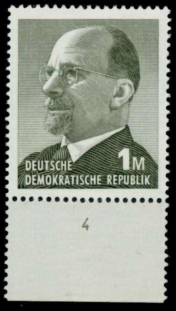 DDR 1969 Nr 1481 postfrisch URA 94180E