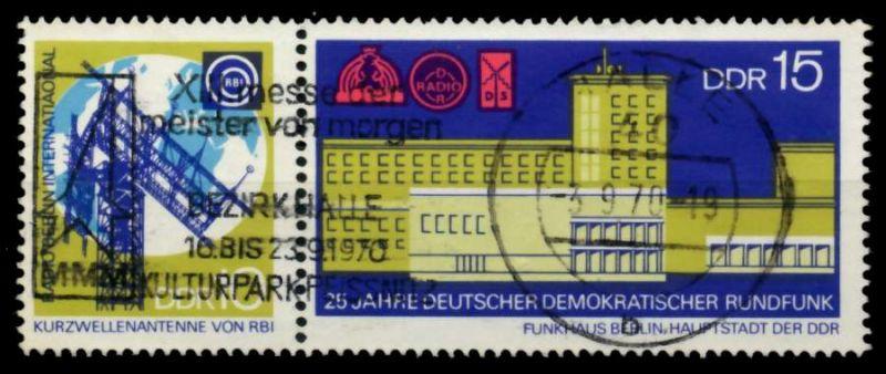 DDR ZD Nr WZd 217 zentrisch gestempelt WAAGR PAAR 9484FE