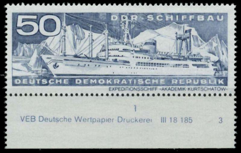 DDR 1971 Nr 1698 postfrisch URA 98B552